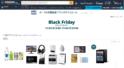 【24日23:59まで】Amazonでブラックフライデーセール実施中。ポイントが当たるキャンペーンも。