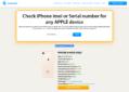 【iPhone・iPad】IMEIから保証期間と「iPhoneを探す」のオン/オフを一発で確認できるサイト – iunlocker.net