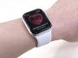"<span class=""title"">Apple WatchのECG機能がついに日本で解禁!不整脈などの検出が可能に。</span>"