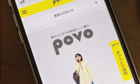 Povo au au新料金プラン『povo』と『使い放題MAX 4G/5G』の料金徹底比較!失敗しない選び方まで完全ガイド